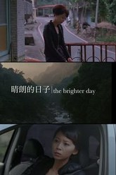 The Brighter Day Trailer
