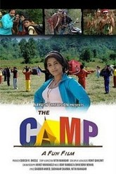 The Camp Trailer