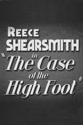 The Case of the High Foot Trailer