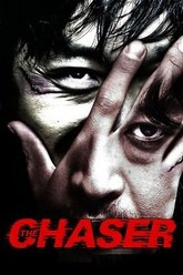 The Chaser Trailer
