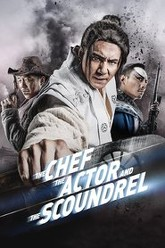 The Chef, The Actor, The Scoundrel Trailer