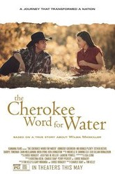 The Cherokee Word for Water Trailer
