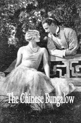 The Chinese Bungalow Trailer