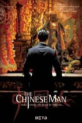 The Chinese Man Trailer