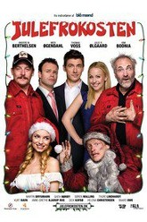 The Christmas Party Trailer