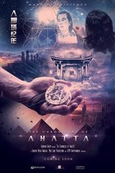 The Chronicles of Anatta: Mark of Existence Trailer