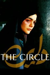The Circle Trailer