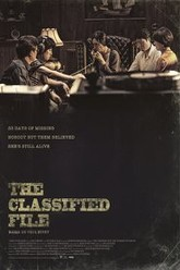 The Classified File Trailer