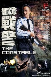 The Constable Trailer