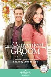 The Convenient Groom Trailer