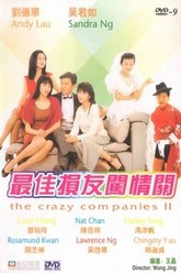 The Crazy Companies 2 Trailer