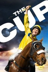 The Cup Trailer