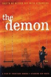 The Demon Trailer