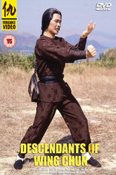 The Descendant Of Wing Chun Trailer
