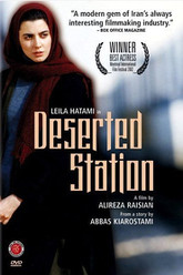 The Deserted Station Trailer