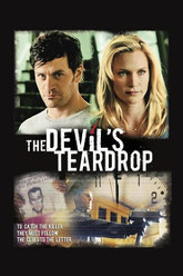 The Devil's Teardrop Trailer