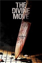 The Divine Move Trailer