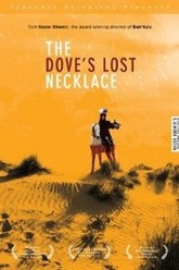 The Dove's Lost Necklace Trailer