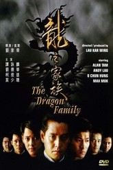 The Dragon Family Trailer