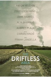 The Driftless Area Trailer