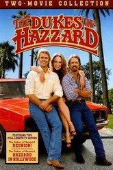 The Dukes of Hazzard: Hazzard in Hollywood Trailer