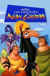 The Emperor's New Groove Trailer