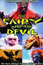 The Fairy and the Devil Trailer