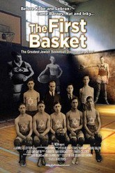The First Basket Trailer