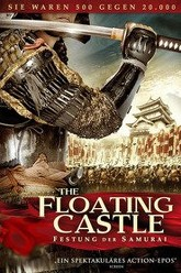 The Floating Castle Trailer