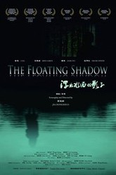The Floating Shadow Trailer