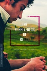The Forgiveness of Blood Trailer