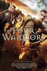 The Four Warriors Trailer