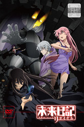 The Future Diary: Redial Trailer