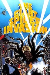 The Giant Spider Invasion Trailer