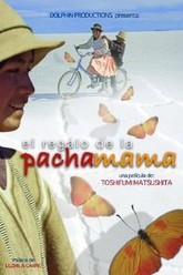 The Gift of Pachamama Trailer