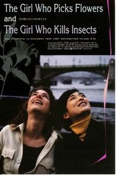 The Girl Who Picks Flowers and the Girl Who Kills Insects Trailer