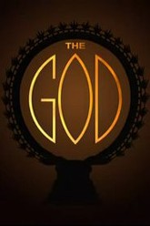 The God Trailer