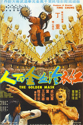 The Golden Mask Trailer