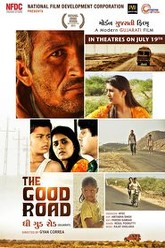 The Good Road Trailer