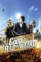 The Good, The Bad, The Weird Trailer