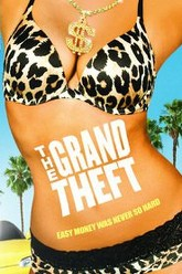 The Grand Theft Trailer