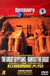 The Great Egyptians: Ramses The Great Trailer