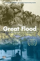 The Great Flood Trailer