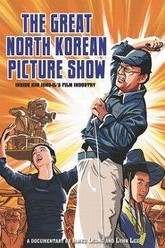 The Great North Korean Picture Show Trailer