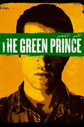 The Green Prince Trailer
