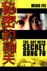 The Guy with Secret Kung Fu Trailer
