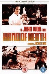 The Hand of Death Trailer
