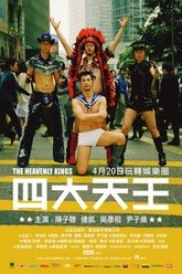 The Heavenly Kings Trailer