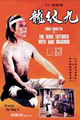 The Hero Tattooed with Nine Dragons Trailer