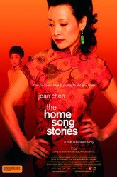 The Home Song Stories Trailer